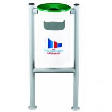 Dış Mekan Çöp Kovası BDM-110