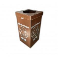 Organik Sıfır Atık Geri Dönüşüm Kutusu 70 Litre